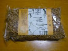 長尾 周格のブログ-玄小麦