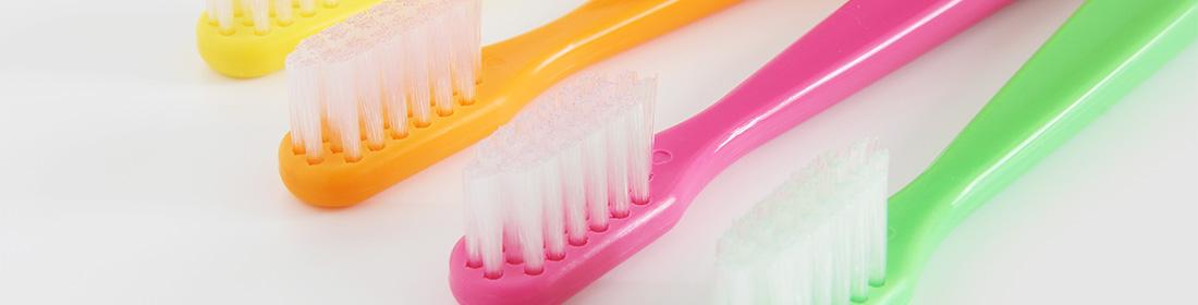 予防歯科処置